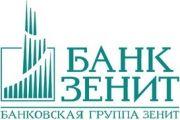 СТРЕМЛЕНИЕ и Банк Зенит партнеры